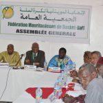 اجتماع الجمعية العامة العادية