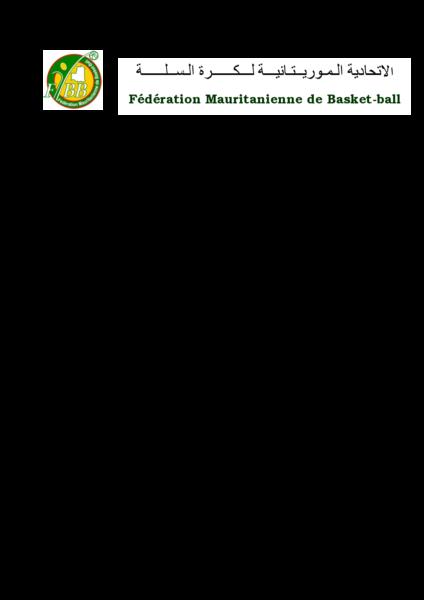 Statuts de FBBRIM amendés le 15 juillet 2018 (Arabe)