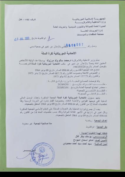 récépissé fbbrim_2020-07-16_(Arabe)