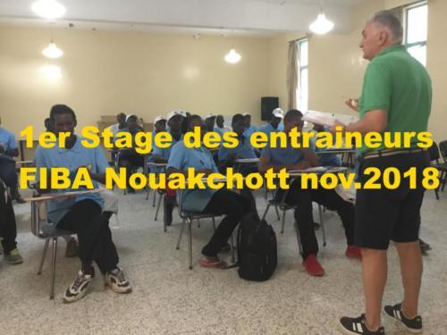 1er Stage des entraineurs FIBA Nouakchott nov.2018
